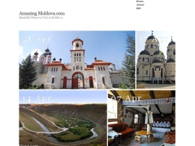Amazing Moldova.com » Beautiful Places to Visit in Moldova
