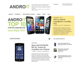 AndroIT: сайт об android, программы на android, самые свежие новости об android,