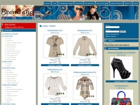 6ef94607b7de Купить копии известных мировых брендов одежды и обуви, копии брендовой  одежды и обуви из китая