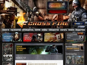 Cross Fire - Free 2 Play Military Shooter