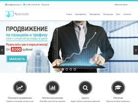 Продвижение сайтов в краснодаре настройка xrumer 12
