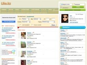сайт знакомств в казахстане в астане