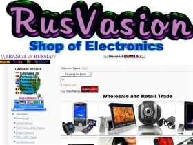 RusVasionm - Shop of Electronics - Home page