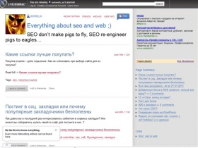 Everything about seo and web ;)