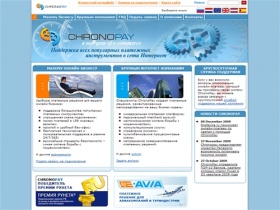 ChronoPay - Internet Payment Service Provider: accept online payments with