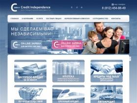 Кредитный брокер петербург