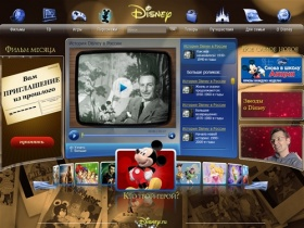 Официальный сайт The Walt Disney Company CIS в России