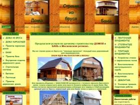 открытки бесплатные на одноклассники