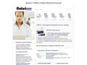 Finlot.com