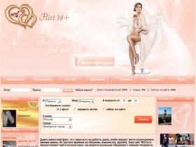 Веб-Портал Знакомства Безплатно