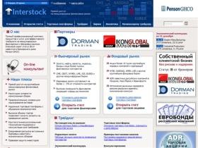 Финансовый рынок и рынок ценных бумаг