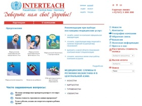 Interteach