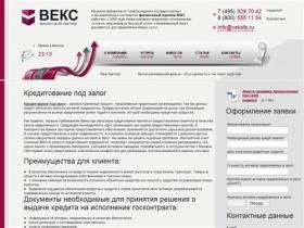 Банковская гарантия банковская