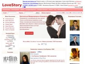 Знакомство с девушкой бесплатно знакомства без регистрации в маслянино