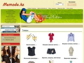 Магазины Женской Одежды Онлайн Недорого Доставка