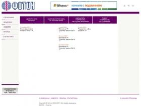 Купить прокси сервера для накрутки кликов по рекламе прокси сервис