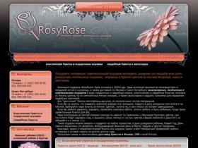 Сайт дари подарки ру 427
