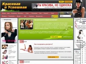 Женский сайт о о сексе